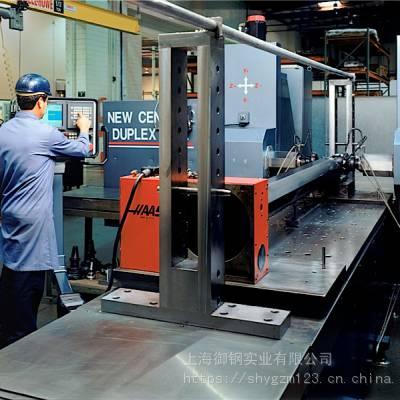 齿轮钢16MnCr5圆钢、棒材16MnCr5板子切割