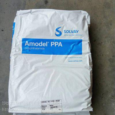 Amodel AS-4133HS