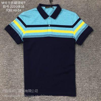 2019春夏男装厂家直批外套T恤男装品牌尾货批发