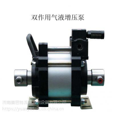 赛思特GD系列气液增压泵