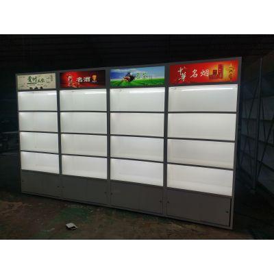 烟柜展示柜台组合玻璃推拉式酒柜展示柜