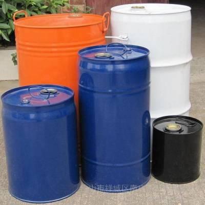 鸿运脱模剂(图)-挤压模具清洗剂制造-常平挤压模具清洗剂