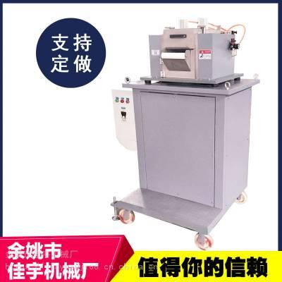 300型塑料切粒机/产量每小时300-400公斤/切条数15-30条切粒机