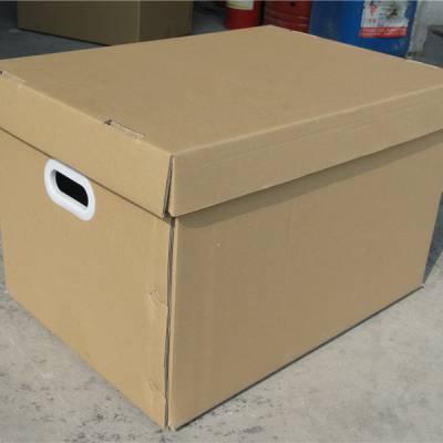 阳曲县纸箱厂-阳曲食品包装厂-太原纸箱厂