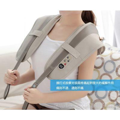 全身多功能自动电动披肩式锤爽捶背肩背养生带敲击捶打按摩器敲打