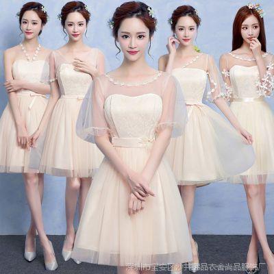 伴娘服短款2017新款时尚韩版聚会中袖连衣裙姐妹团显瘦毕业晚礼服