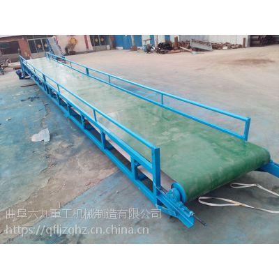 做皮带输送机的厂家 防油耐腐固定式皮带输送机重庆