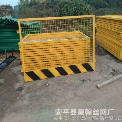 厂家直销施工基坑临边防护栏 建筑施工临边防护栏 基坑护栏网
