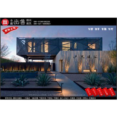 销售沪惠72m2 F-01钢结构精装模块别墅 住宅 办公楼集成房屋 箱式拼装房屋 活动房