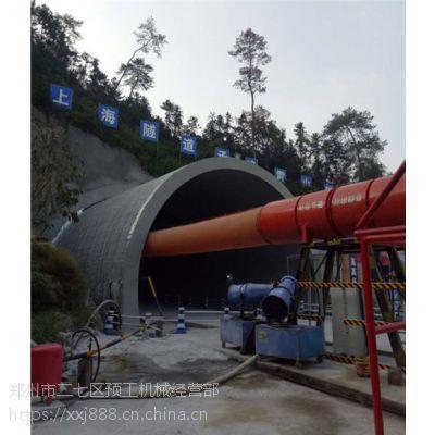 河南洛阳生产15KW*2单速隧道风机的厂家