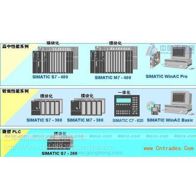 西门子模块6ES7231-5QA30-0XB0原装***