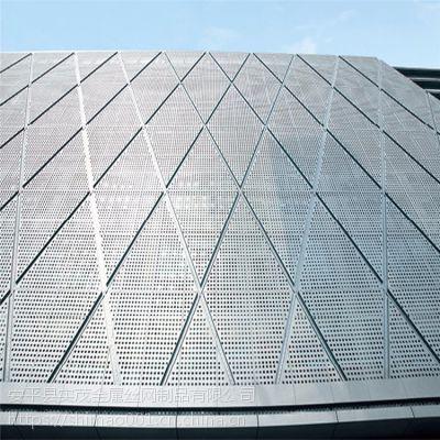 定制造型铝单板天花吊顶-弧形铝单板喷涂2.0mm铝单板幕墙冲孔铝板