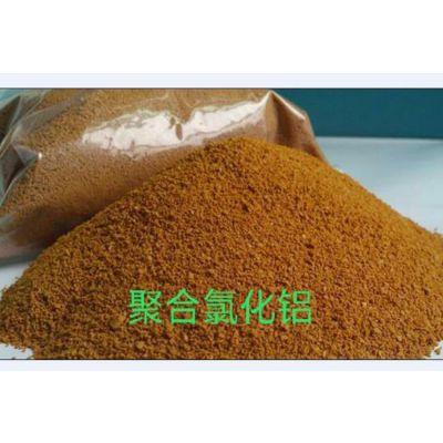 重庆聚合氯化铝厂家 重庆污水处理药剂聚合氯化铝厂家销售 重庆轩扬化工