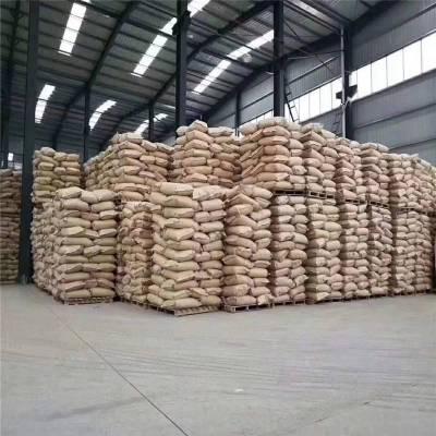 国标富马酸生产厂家,富马酸批发零售价格,食品级富马酸现货供应