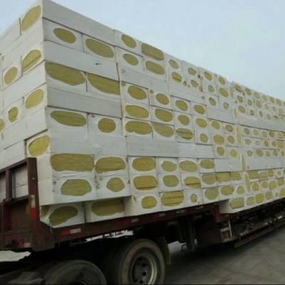 生产热卖130公斤硬质外墙岩棉板