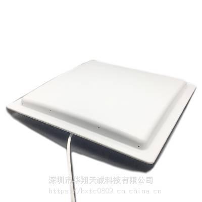 rfid R2000 超高频无源标签读写器 0-30M超远距离 ETC感应读写器1881-12dbi