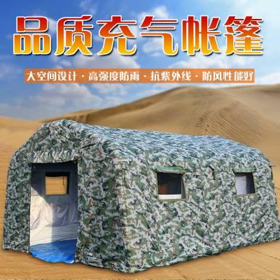 甘肃帐篷厂家定做应急救援帐篷现场充气指挥帐篷大型露营帐篷