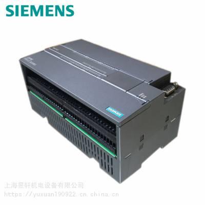 6ES7288-2DT16-0AA0西门子PLC数字量输入/输出模块DC 输出DT16