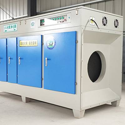 橡胶厂废气处理设备UV光氧净化设备