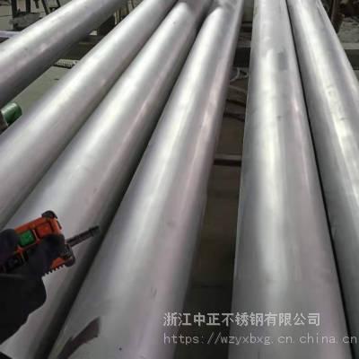 普通化工設備用TP304不銹鋼管 304不銹鋼無縫管