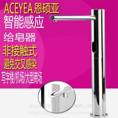 恩硕亚台上盆用加高感应皂液器1000ML
