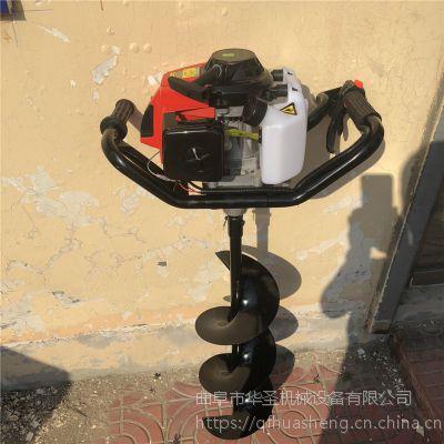 优质小型挖坑机 便捷式耐用钻眼机