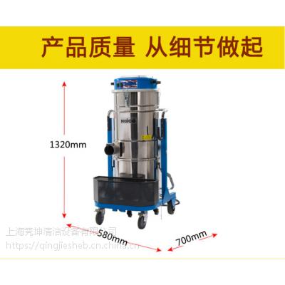 工业大功率吸尘吸水机 耐柯单项工业吸尘器A100