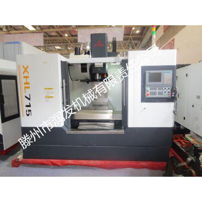 XHL715立式加工中心 数控铣床 导轨负载大、跨距宽、精度高