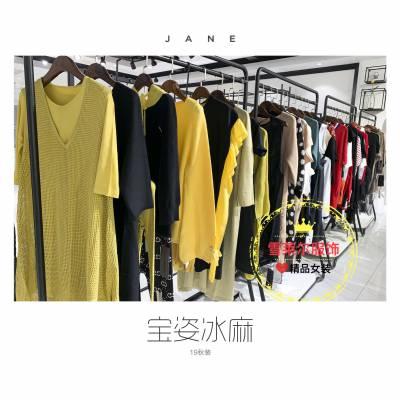 广州歌姿俪尔冬季纯棉套装宝姿服装尾货经销批发新款组货包