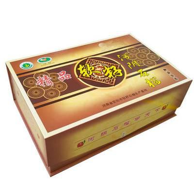 邯郸市礼品盒厂 石榴包装盒定做 精品礼盒加工