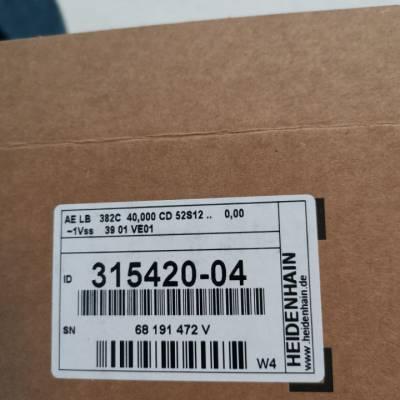 海德汉长度计605366-04 LS4772203.0ML/2优势供应
