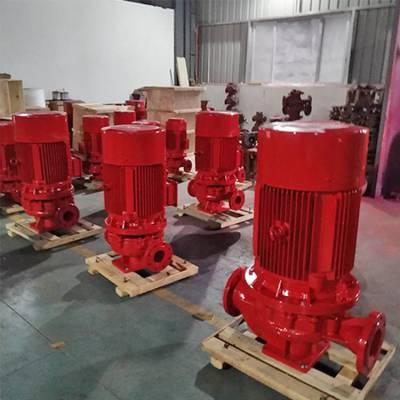 3CF认证 XBD8.0/2W-L 40L 7.5KW 上海江洋 泵房单级稳压设备 管道泵 优质厂家