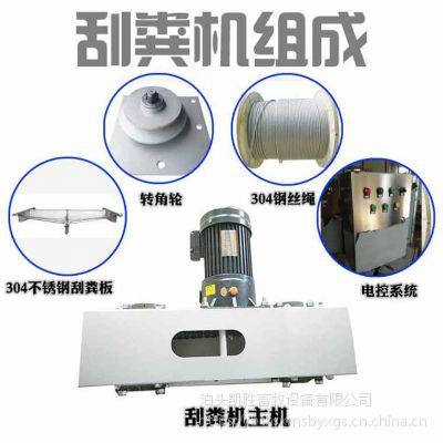 蛋鸡刮粪机 不锈钢清粪机 全自动不锈钢刮粪机 尺寸可定做