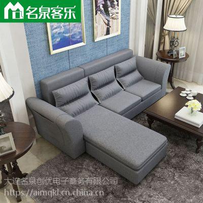 软包家具020-221大连简约布艺组合沙发工厂直销客厅家具