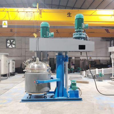 厂家供应油墨搅拌机 高粘度腻子搅拌分散设备