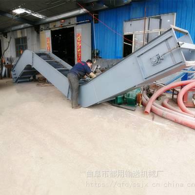 营口市粉末刮板机 定做链条式刮板输送机 氧化***刮板输送机