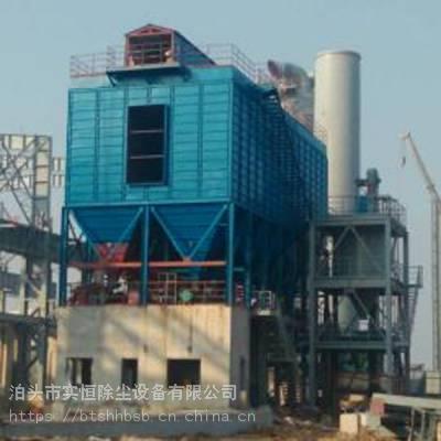 唐山钢厂精炼车间矿热炉除尘器实恒DMC64脉冲布袋除尘器