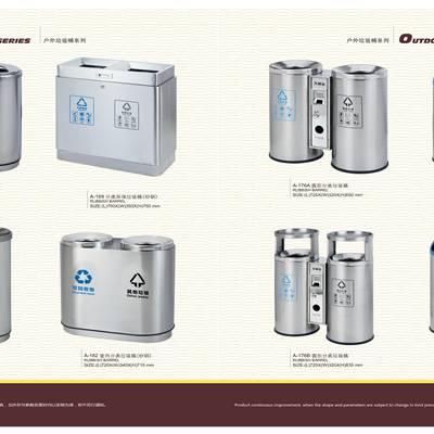 智能环卫垃圾箱-绿卓环保(在线咨询)-南京垃圾箱