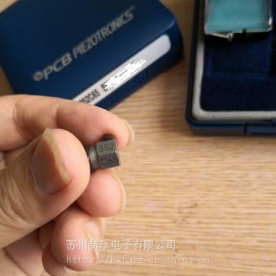 美国PCB传感器393B04***保障