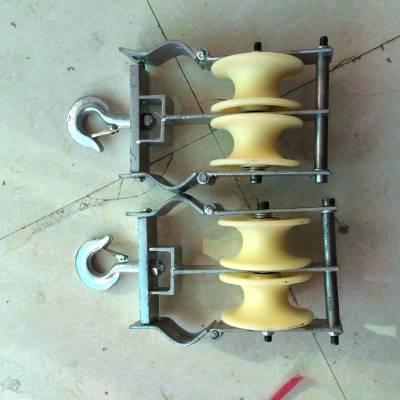 通讯滑车,通讯滑轮 座挂两用放线滑车,转角朝天放线滑车