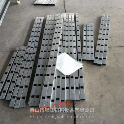 河南安阳铝槽自动打孔机 商超设备自动打孔机品牌直销