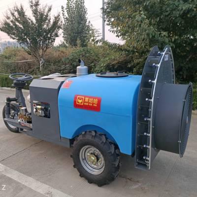 果哈哈G7大型自走式果园打药机 1000斤药箱果树打药机24马力柴油机果园打药机