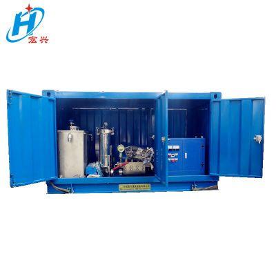宏兴石化厂锅炉高压清洗机 管束列管高压清洗机