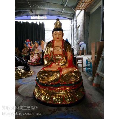 西方三圣的故事 西方三圣佛像订做 佛教西方三圣雕塑神像厂