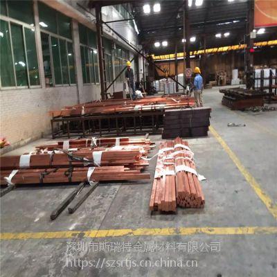 磷铜棒生产厂家 C5441环保磷铜棒 车床易车削磷青铜棒