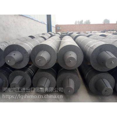 河南六工LG-003超高功率 高功率 抗氧化涂层 冶炼用石墨电极
