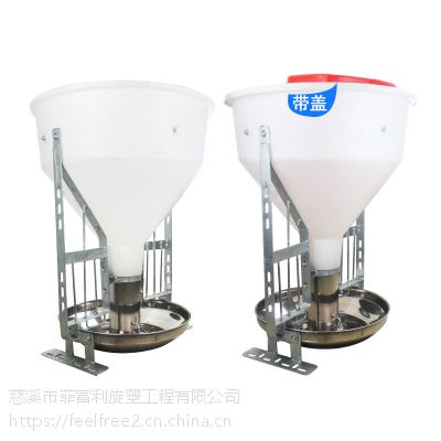 菲富利 自动下料猪用干湿料槽 FFL-ZLD-B,猪用简易自动下料槽 滚塑定制加工均可