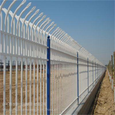 双侧折弯栅栏 工厂墙体防盗栅栏厂家 三亚小区围栏