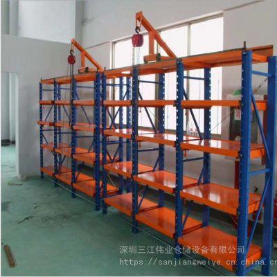 厂家定制仓库重型货架、菱形孔、大昌重型货架
