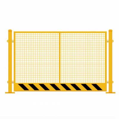 施工基坑护栏 建筑施工铁栅栏基坑钢丝网 河南土造建设工人安全防护栏好安装易拆卸